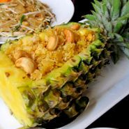 Fried rice pineapple