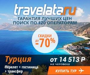Travelataru