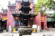 Chùa Phước Hải (Điện Ngọc Hoàng)