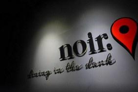 Noir 餐厅